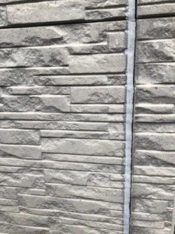 乾式工法① l  京都府 宇治市 外壁塗装 屋根塗装 雨漏り 専門店 塗り達