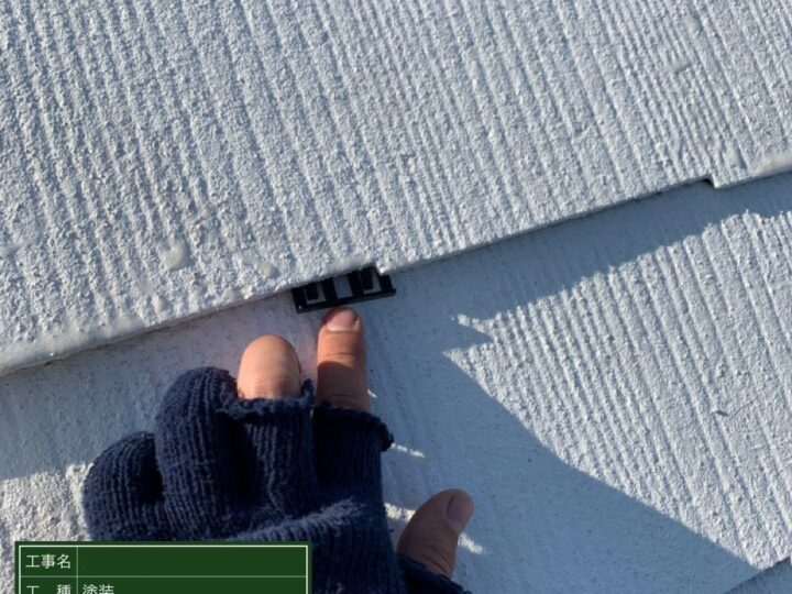 屋根 タスペーサー