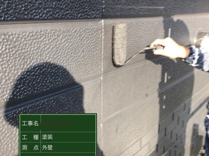⑥外壁 プレミアムシリコン上塗り2回目
