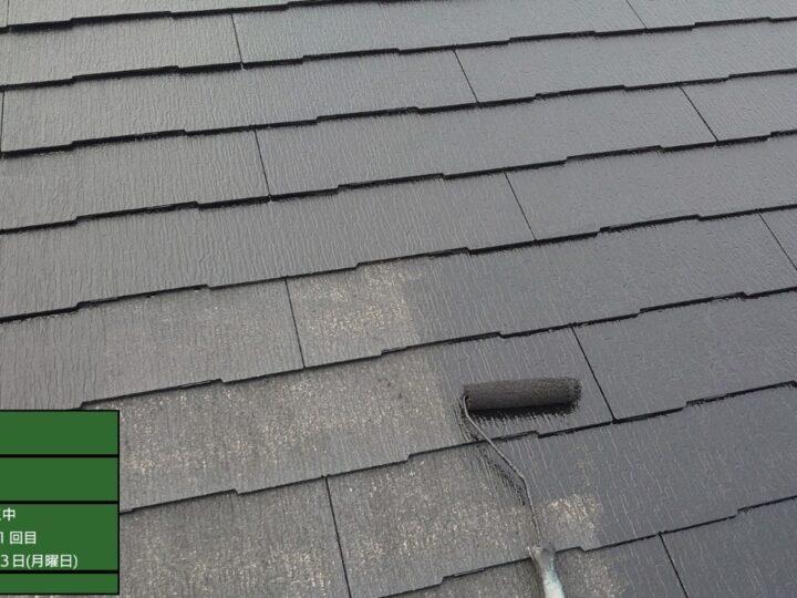⑤屋根塗装 上塗り1回目