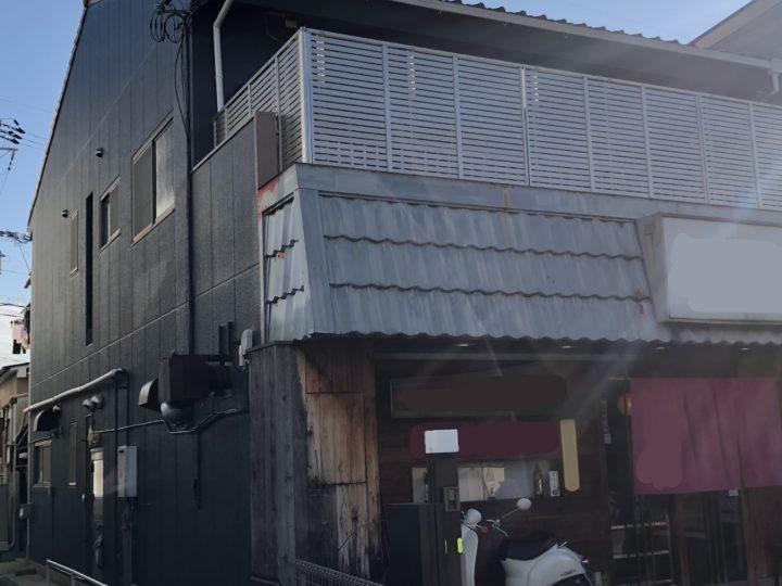 京都市 W様邸 |京都市、宇治市、八幡市の外壁塗装&屋根塗装&雨漏り専門店【塗り達】