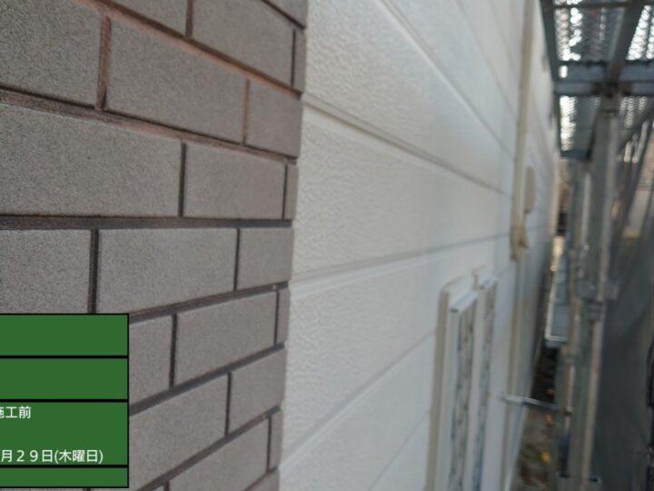 ①外壁 施工前