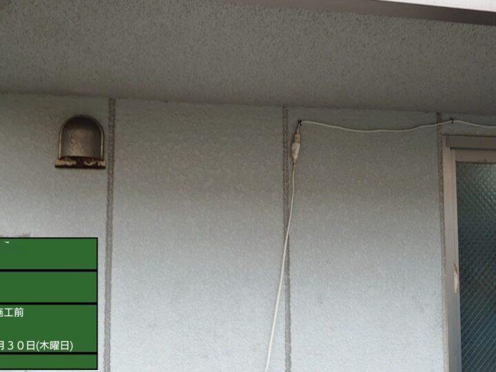 ①外壁塗装 施工前