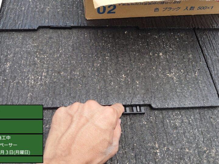 ③屋根塗装 タスペ-サ-