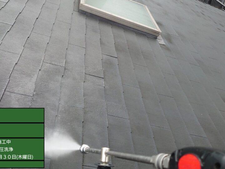 ②屋根塗装 高圧洗浄