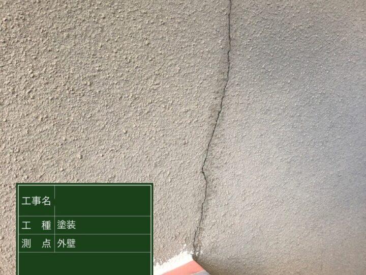 ②外壁 施工前 下地補修