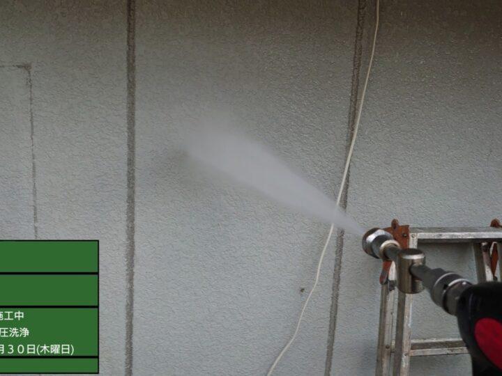 ②外壁塗装 高圧洗浄