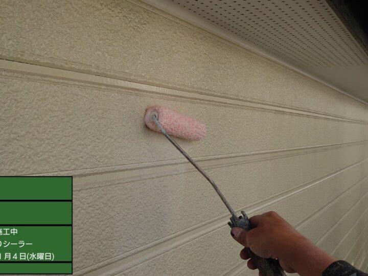 ②外壁 下塗り