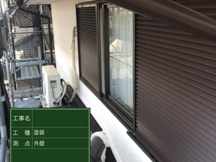 城陽市 A様|京都市、宇治市、八幡市の外壁塗装&屋根塗装&雨漏り専門店【塗り達】