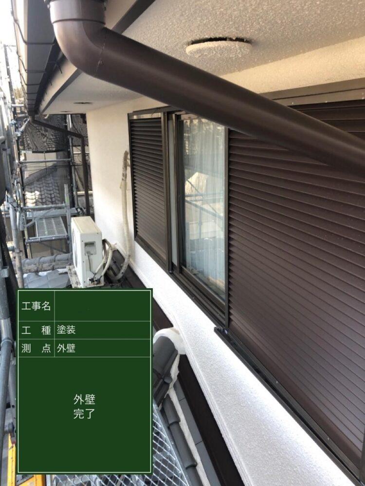 京都府城陽市 A様|京都市、宇治市、八幡市の外壁塗装&屋根塗装&雨漏り専門店【塗り達】 施工後