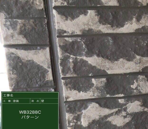 外壁 パターン付け2