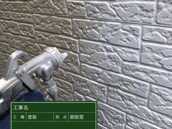 外壁 錆止め
