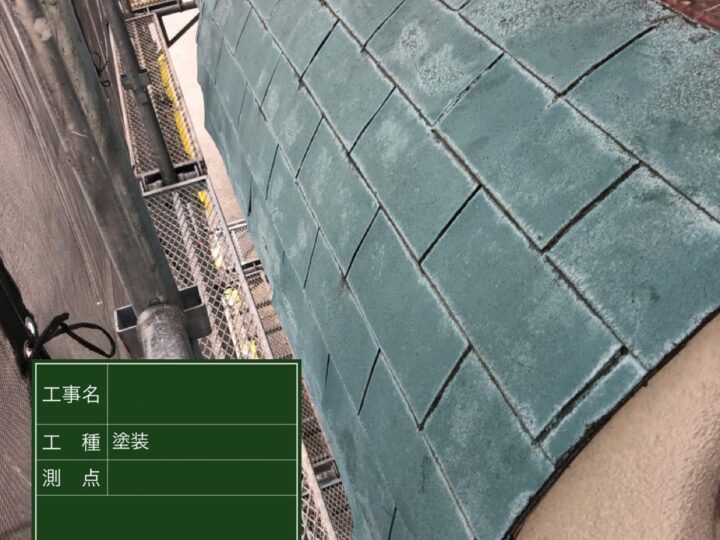 京都市伏見区 S様  京都市、宇治市、八幡市の外壁塗装&屋根塗装&雨漏り専門店【塗り達】 施工前