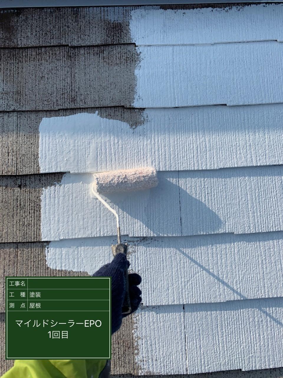 塗り達 施工事例