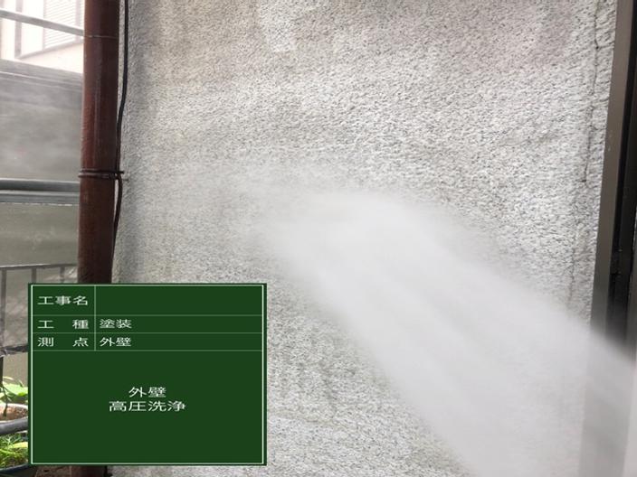 モルタル外壁 高圧洗浄