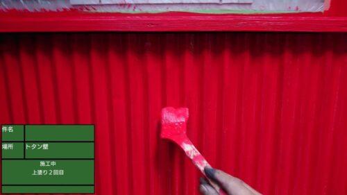 トタン壁の塗装 上塗り2回目