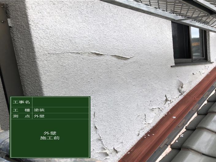 京都市伏見区 U様  京都市、宇治市、八幡市の外壁塗装&屋根塗装&雨漏り専門店【塗り達】 施工前