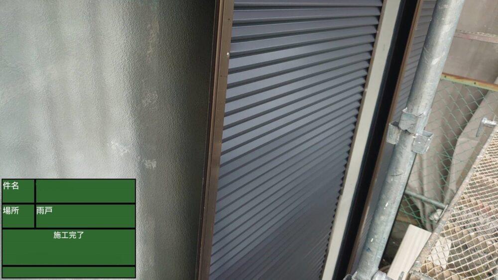 京都市伏見区 H様 |京都市、宇治市、八幡市の外壁塗装&屋根塗装&雨漏り専門店【塗り達】 施工後