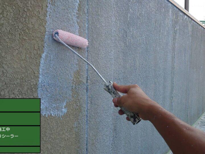 塀 下塗り(シーラー)